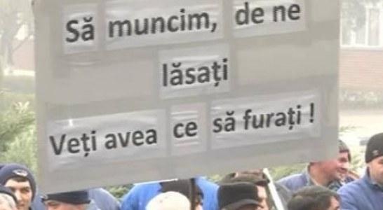 CIRCUL DUREROS AL POLITICII ROMÂNEȘTI