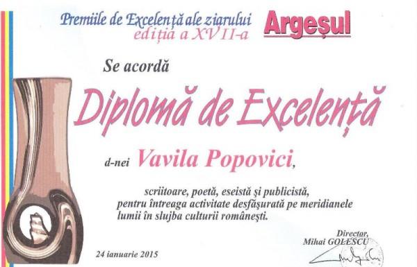 Premiul Argesul