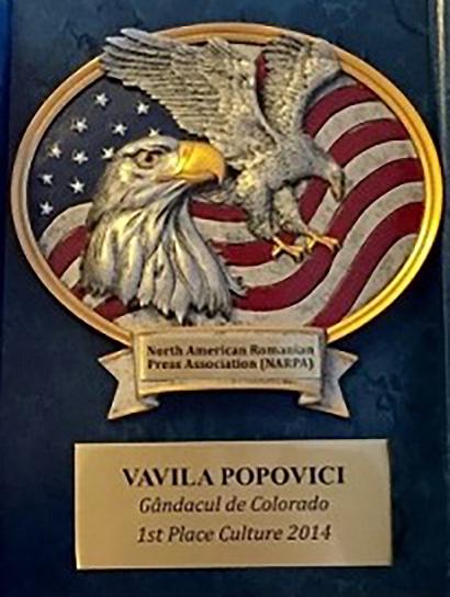 Premiul NARPA
