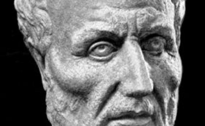 FILOZOFIA, Religia și Știința (7) – Neoplatonism